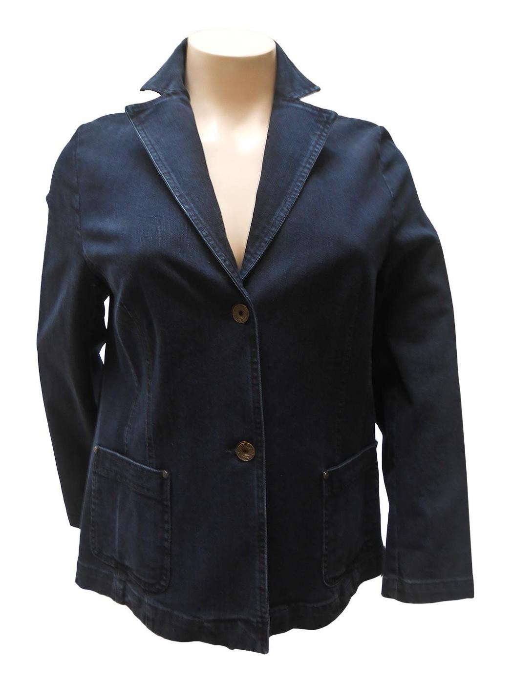 Atian джинсовая куртка